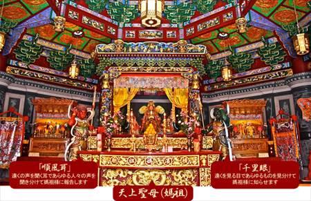 横浜媽祖廟のおみくじは良く当たるって本当なの?