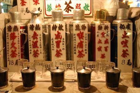 横浜の中華街の占いの特徴とは?